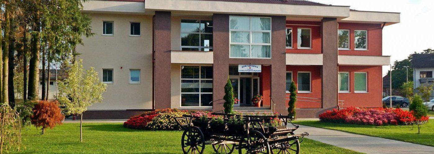 Дом здравља Градишка