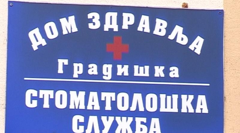 """Нова опрема у Стоматолошкој служби градишког """"Дома здравља"""""""