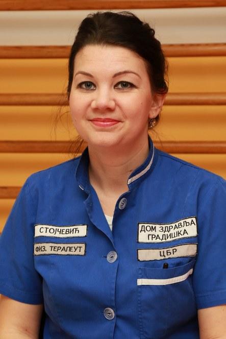 Јована Стојчевић