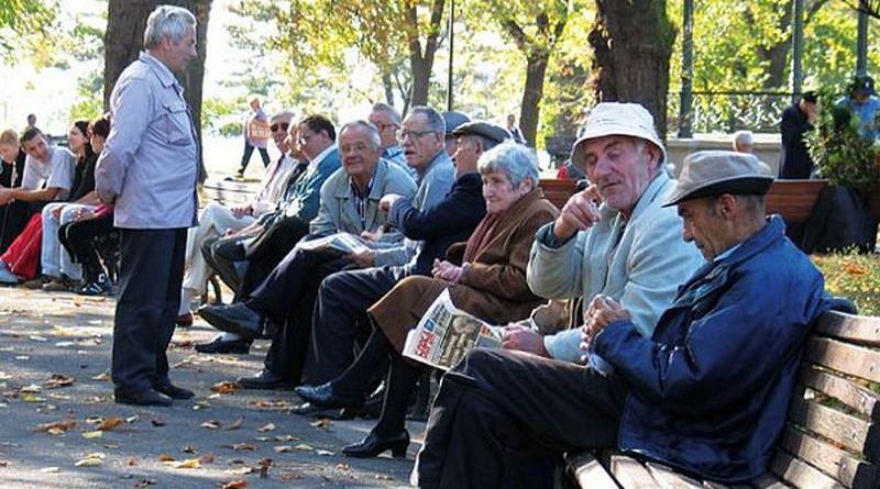Како до инвалидске пензије