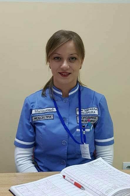 Дајана Малешевић