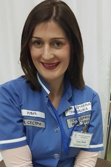 Сања Илић