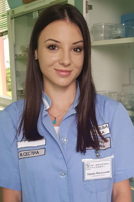 Дарија Васиљевић