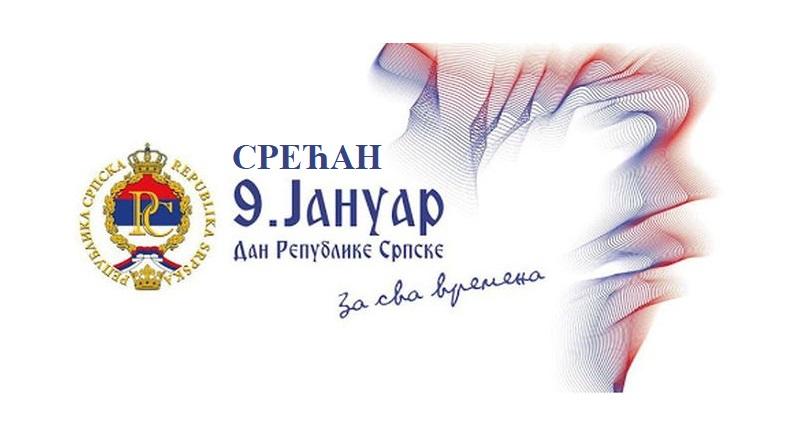 СРЕЋАН ДАН РЕПУБЛИКЕ
