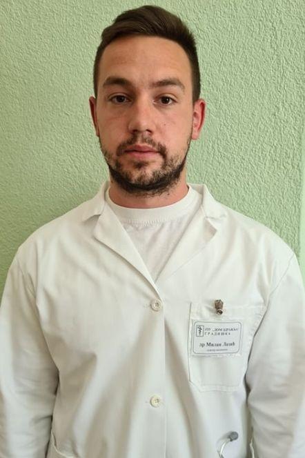 др Милан Лазић