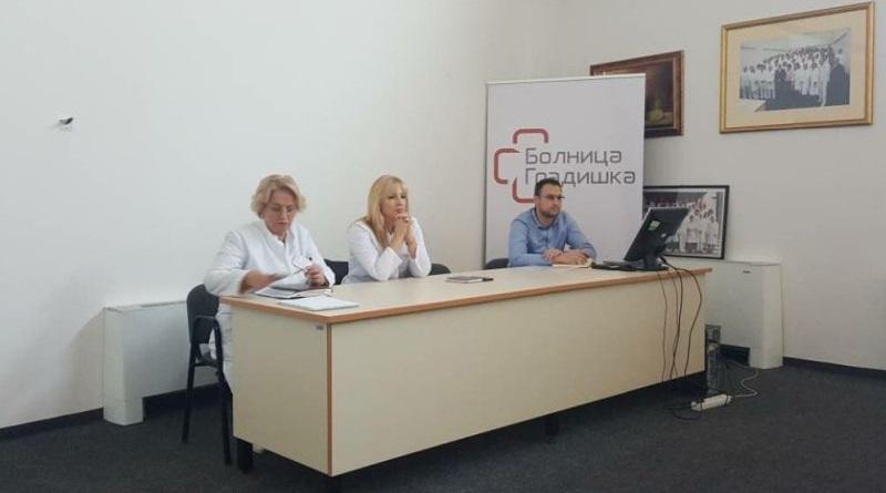 """Одржан састанак на тему """"Анализа и евалуација међусекторске сарадње између потписница Протокола о сарадњи"""""""