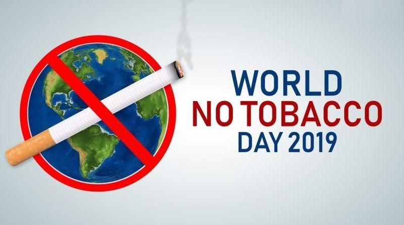 Свјетски дан без дувана (31. мај)