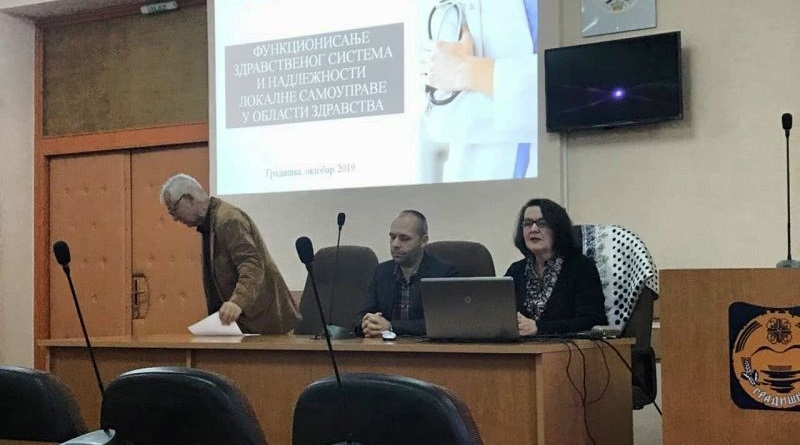 """Презентација на тему """"Функционисање здравственог система и надлежности локалне самоуправе у области здравства"""""""