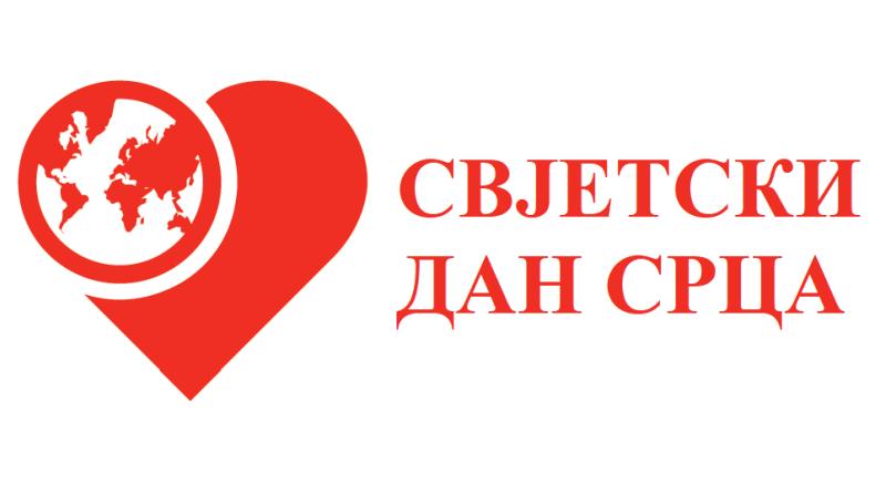 Свјетски дан срца – 29. септембар 2020. године