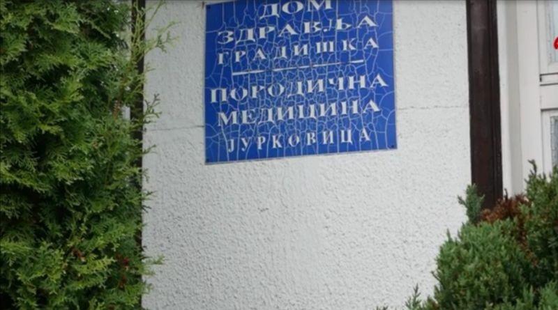 Почела изградња новог објекта амбуланте у Доњој Јурковици