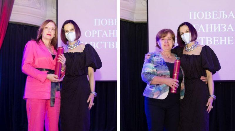Докторима наше установе уручена признања и награде за рад.